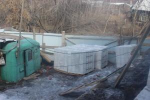 Блоки для утепление стен