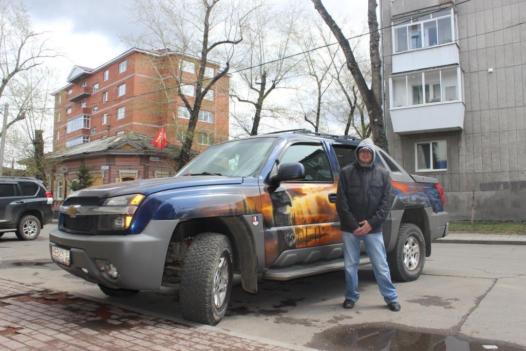 Вот  это автомобиль г. Иркутск
